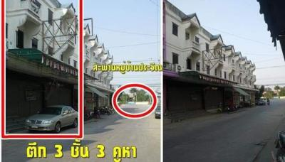 อาคารพาณิชย์ 3000000 สิงห์บุรี เมืองสิงห์บุรี บางกระบือ